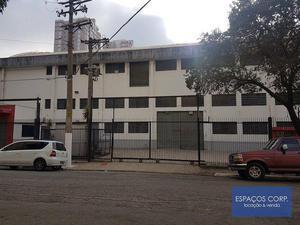 Galpão comercial, 2720m² - venda por R$ 10.600.000 ou aluguel por R$ 62.560/mês - Barra Funda - São Paulo/SP